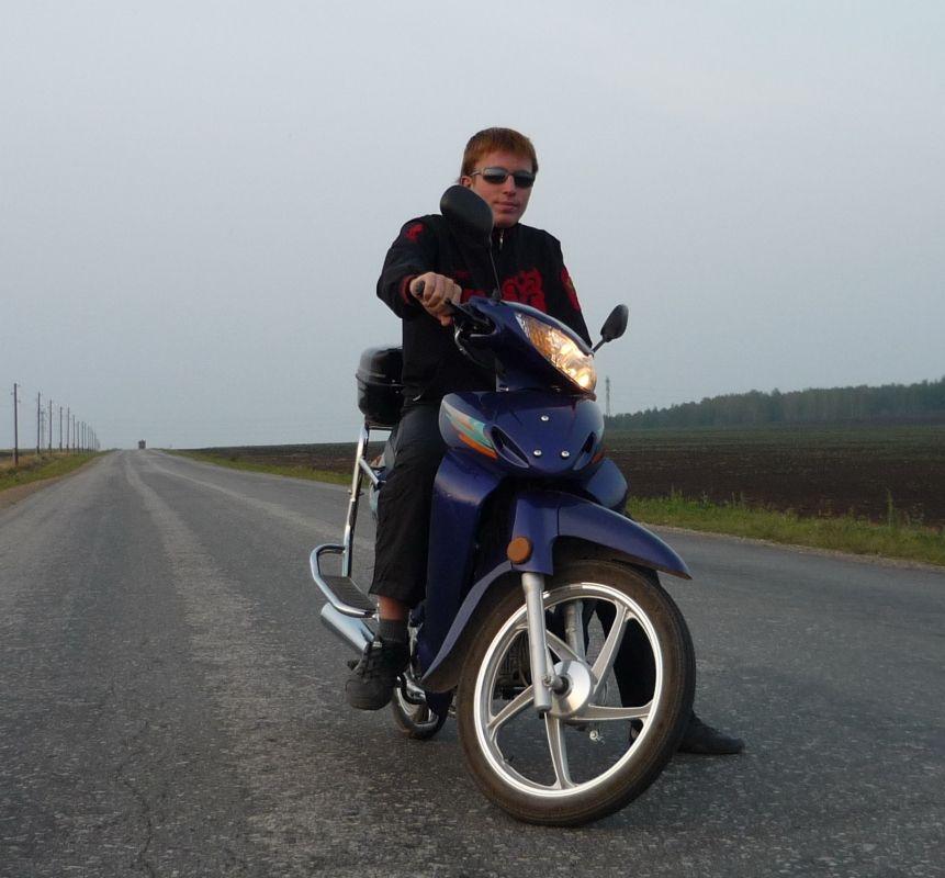 Мопед racer orion yh50ms