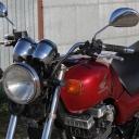 Honda CB 750 F2 Seven-Fifty «Сибиха»