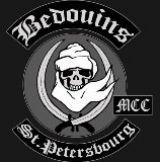 Bedouins MCC и наши товарищи