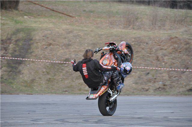 Blog stunt amateur #12